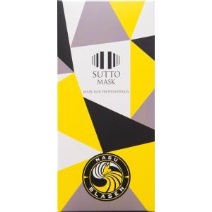 高機能マスク「SUTTO MASK 那須ブラーゼンオリジナルパッケージ 5枚入り 個別包装」|nasublasen2012