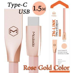 【限定カラー】ローズゴールド Rose Gold【USB 2.0 対応】2.4Aまでの ハイスピード...