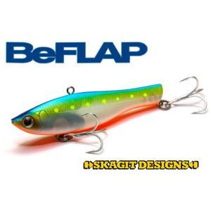スカジットデザインズ ルアー バイブレーション 【 BeFLAP 75mm 24g ビーフラップ ゴールドレインボー 】限定カラー|native-fish-dreams