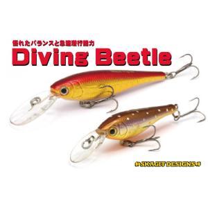 スカジットデザインズ ルアー Diving Beetle ダイビングビートル 40mm Suspend 2.3g SKAGIT DESIGNS|native-fish-dreams