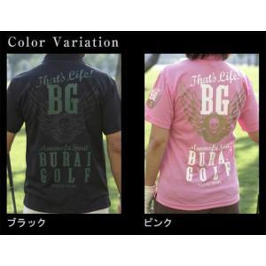 新作モデル ブライゴルフ ドライポロシャツ BG−SP018|nativeplace