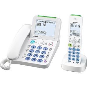 シャープ デジタルコードレス電話機 子機1台付き 迷惑電話対策機能搭載 JD-AT80CL|natsumestore