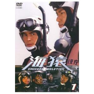海猿 UMIZARU EVOLUTION 全5巻セット レンタル落ち DVD natsumestore