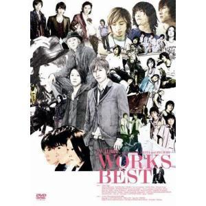 w-inds. WORKS BEST [DVD] PV集シリーズベスト版 natsumestore