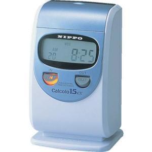 テクノ・セブン 計算タイムレコーダー カルコロ15ex CALCOLO15ex natsumestore