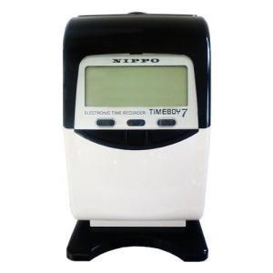 テクノ・セブン タイムレコーダー タイムボーイ7 BL TIMEBOY7 BL natsumestore