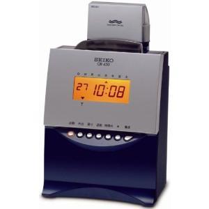 セイコープレシジョン タイムレコーダー QR-450 natsumestore