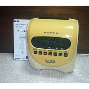 テクノ・セブン タイムレコーダー NTR-6850 NTR-6850 natsumestore