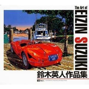 (中古品)鈴木英人作品集 The Art Of Eizin Suzuki natsumestore