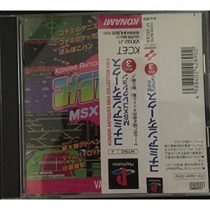 (中古品)コナミアンティークスMSXコレクション Vol.1 natsumestore