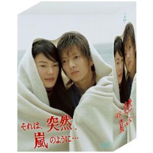 「それは、突然、嵐のように…」 DVD-BOX(中古品)|natsumestore