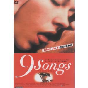 (中古品)9 Songs [DVD]|natsumestore