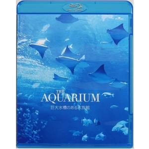 (中古品) THE AQUARIUM 巨大水槽のある水族館 [Blu-ray]  【メーカー名】 B...