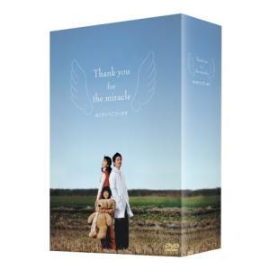 (中古品)ありがとうございます DVD-BOXI|natsumestore