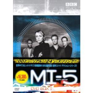 (中古品) MI-5 DVD-BOX I  【メーカー名】 ポニーキャニオン  【メーカー型番】  ...