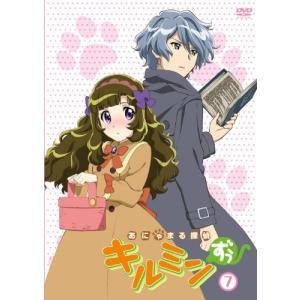 (中古品)あにゃまる探偵キルミンずぅ(7) [DVD]|natsumestore