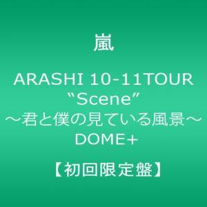 """(中古品) ARASHI 10-11TOUR""""Scene~君と僕の見ている風景~ DOME+  【初..."""