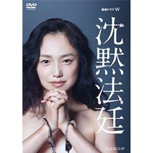 連続ドラマW  沈黙法廷 DVD-BOX(中古品)|natsumestore