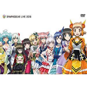 (中古品)シンフォギアライブ 2018 [DVD]|natsumestore