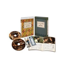 (中古品) ビブリア古書堂の事件手帖 豪華版 Blu-ray  【メーカー名】 20世紀フォックス・...
