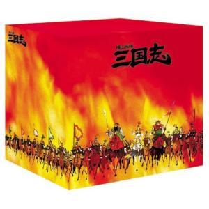 (未使用の新古品) 横山光輝 三国志 DVD-BOX 12枚組 (第1話~第47話)  【メーカー名...