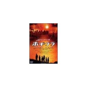 (未使用品)ホ・ギ・ラ・ラ Hogi-Lala [DVD]