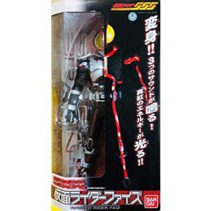 超発光 仮面ライダーファイズ(未使用の新古品) natsumestore