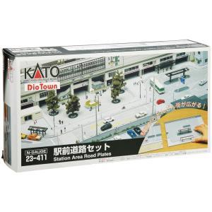 KATO Nゲージ 駅前道路セット 23-411 鉄道模型用品(未使用の新古品) natsumestore