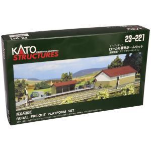 KATO Nゲージ ローカル貨物ホームセット 23-221 鉄道模型用品(未使用の新古品) natsumestore
