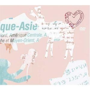 (未使用の新古品) 一青窈 Yo&U Tour '06 初回限定版 [DVD]  【メーカー...