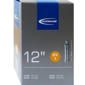 SCHWALBE(シュワルベ) 【正規品】20×1.50/2.50用チューブ 英式 40mmバルブ(未使用の新古品) natsumestore