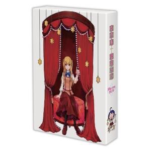 (未使用の新古品) まりあ†ほりっく Blu-ray BOX  【メーカー名】 メディアファクトリー...