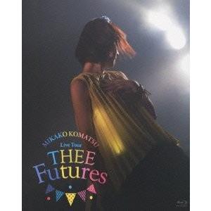 (未使用の新古品) 小松未可子ライブツアー「THEE Futures」Blu-ray  【メーカー名...