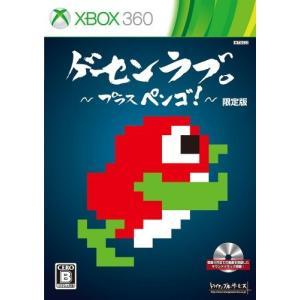 (未使用品) ゲーセンラブ。~プラス ペンゴ! ~ 限定版 - Xbox360  【メーカー名】 ト...