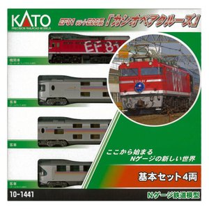 KATO Nゲージ EF81 95+E26系「カシオペアクルーズ」 基本セット  4両  特別(未使用の新古品) natsumestore