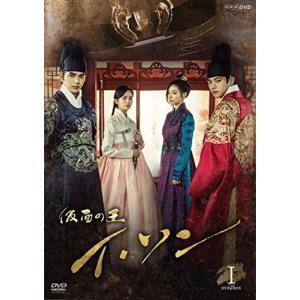(未使用品)仮面の王 イ・ソン DVD−BOX1