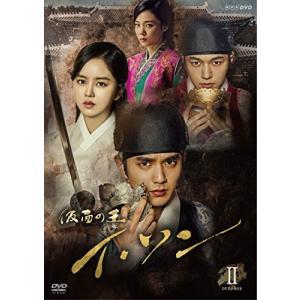 (未使用品)仮面の王 イ・ソン DVD-BOX2