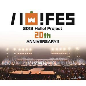 (未使用の新古品) Hello! Project 20th Anniversary!! Hello!...