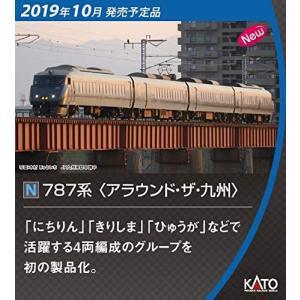 KATO Nゲージ 787系 アラウンド ・ ザ ・ 九州 4両セット 10-1541 鉄道模型(未...