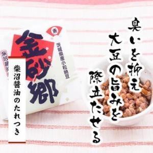 納豆 たれ 納豆菌 お取り寄せ 水戸納豆 金砂郷 50g×2パック