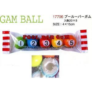 23mm 「でか玉」 ガムボール- プールバーガム20|natukashiya-honp