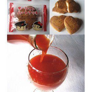 ダアジリンハートクッキー1口サイズ|natukashiya-honp