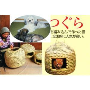 完全なる、エコです、犬猫つぐら (ちぐら) L(大)サイズ|natukashiya-honp