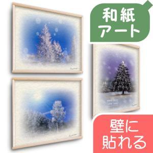 【アートクロック】手漉き和紙の癒し風景インテリアアート掛け時計「青空に輝くうろこ雲」(26x29cm4枚組)|natum