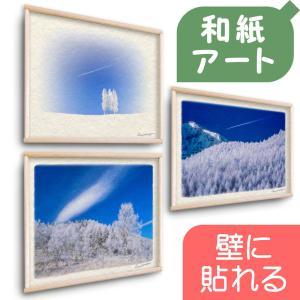 【結婚祝い】手漉き和紙のインテリアアート時計「青空とうろこ雲」(26x29cm4枚組)新築・出産・退職・還暦のお祝いに|natum