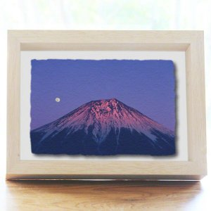 手漉き和紙の立体アートフレーム「満月と夕照の赤富士」(20x15cm)|natum