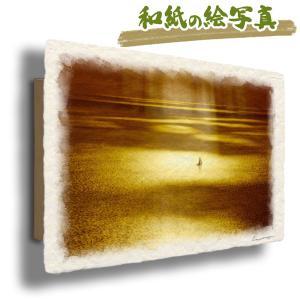 風水 玄関 絵 金運 絵画 トイレ 和紙 アートパネル 海 黄金色 「雲間の光芒とヨット」