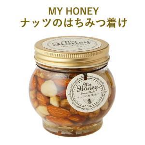 【名称】MY HONEY ナッツの蜂蜜漬け 200g 【原材料】アカシア蜂蜜(ハンガリー産・ルーマニ...