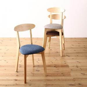 【関連ワード】 ダイニングテーブル リビング 机 カウンター ダイニングセット 食卓 椅子 チェア ...