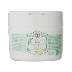リム ナチュラルケア トリートメント 【250g】|natural-bijin